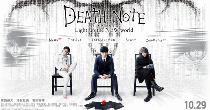 Oktober 2016, Film Death Note Akan Dirilis