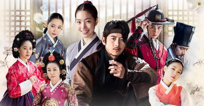 Sukses di Korea, Drama The Flower in Prison Akan Tayang di Indonesia