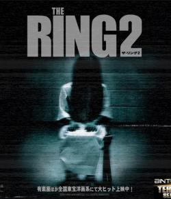 Hantu 'The Ring' dan 'Friday the 13th' Masih Bersembunyi