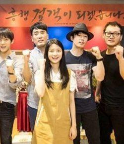 Swordsman, Debut Film Korea Joe Taslim Siap Jalani Syuting