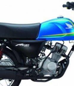 Honda Luncurkan Motor Murah, Cuma Rp8 Jutaan