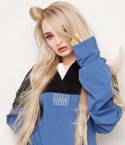 Kim Petras Meluncurkan Video Lirik Marah, Hyper-Feminin Karena 'Tidak Bisa Lebih Baik': Tonton