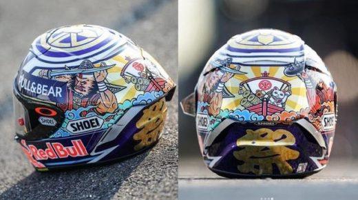 Berita Bintang – Begini Wujud Helm Marc Marquez Terbaru, untuk Laga Pamungkas?