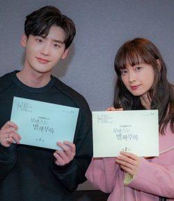 Berita Bintang – Lee Jong Suk dan Lee Na Young Rampungkan Pembacaan Naskah Romance Supplement