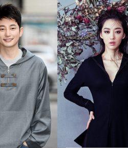 Berita Bintang – Park Si Hoo dan Jang Hee Jin Akan Beradu Akting dalam Babel