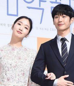 Berita Bintang – Adu Akting di Tune in For Love, Jung Hae In Gugup Reuni dengan Kim Go Eun Adu Akting di Tune in For Love, Jung Hae In Gugup Reuni dengan Kim Go Eun