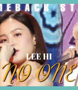 Berita Bintang – Lee Hi Nyanyikan Rap Lagu 'No One' Saat Tampil di Festival Musik Bikin Fans Kagum Dan Rindukan B.I