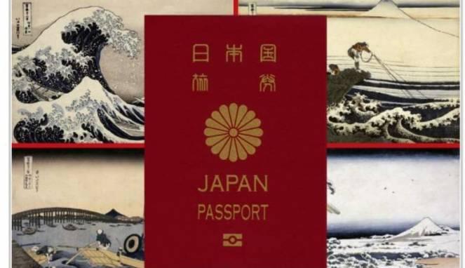 Agar Tak Mudah Dipalsukan, Jepang Percantik Desain E-Paspor